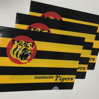 ハンシンタイガース(阪神タイガース)の早勝ち!★阪神タイガース クリアファイル3枚セット(クリアファイル)