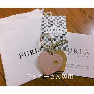 フルラ(Furla)のFURLA キーリング(キーホルダー)