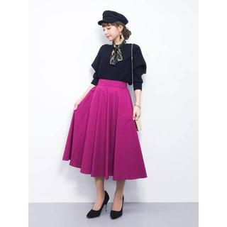 GU - ピンク フレアスカート