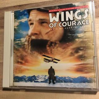 「愛と勇気の翼」オリジナル・サウンドトラック(映画音楽)