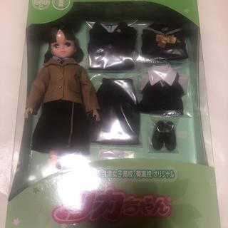 Takara Tomy - リカちゃん 創立110周年記念 高校制服3着分