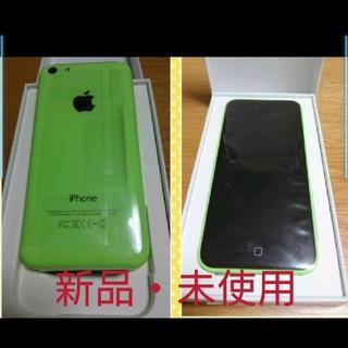 アイフォーン(iPhone)の【新品・未使用】iPhone5c 本体 グリーン au(スマートフォン本体)
