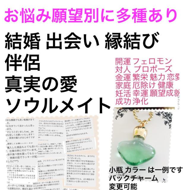 コーチiPhone11Proケースレザー,iphoneレザーケースブランド 通販中