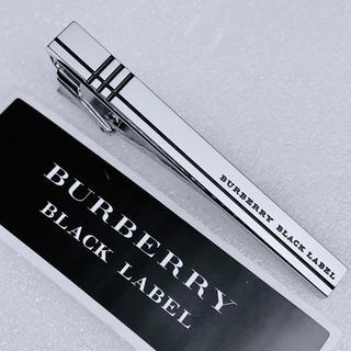 バーバリーブラックレーベル(BURBERRY BLACK LABEL)の未使用美品  ブラックレーベル    人気モデル  タイピン(ネクタイピン)