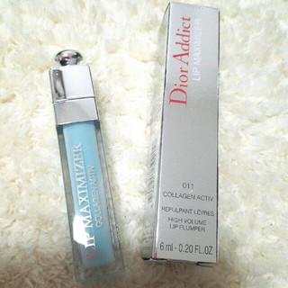 クリスチャンディオール(Christian Dior)の新品 Dior アディクト マキシマイザー 011 プールブルー(リップケア/リップクリーム)