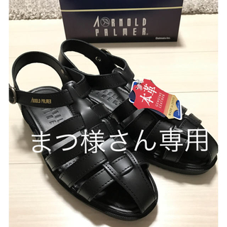 アーノルドパーマー(Arnold Palmer)のまつ様さん専用 新品アーノルドパーマー 本革サンダル  黒  サイズ L(サンダル)