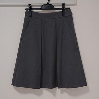 ジェットセット(JET SET)のスカート [セットアップ有](ひざ丈スカート)
