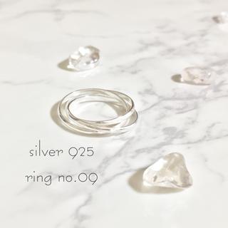 ring No.09♡silver925 トリニティー 3連華奢リング(リング(指輪))