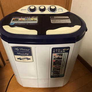小型洗濯機 二層式洗濯機 洗濯機 TOM-05 今週末まで限定値下げ価格(洗濯機)