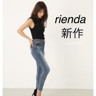 rienda - リエンダ♡新作ダメージ美脚デニム