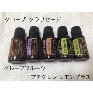 ゆっきー様 専門 ドテラ 4本セット(エッセンシャルオイル(精油))
