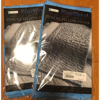 【新品 未使用】BlueBlood(ブルーブラッド) 枕カバー(枕)