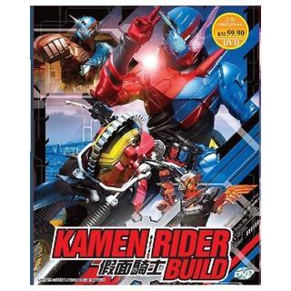 (即日発送) 仮面ライダー ビルド DVD BOX 全話 1~49話 海外盤