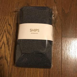シップス(SHIPS)の【くまのぷぅちゃん様専用】ships リブレギンス×2個セット(レギンス/スパッツ)