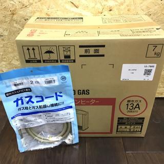 R30144 東邦/ 都市ガスファンヒーター / 7~9畳/未使用 (ファンヒーター)