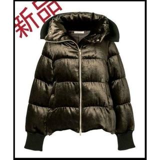 エポカ(EPOCA)の新品タグ付 エポカ 今季購入 ダウンジャケット ¥106,920  完売人気商品(ダウンジャケット)