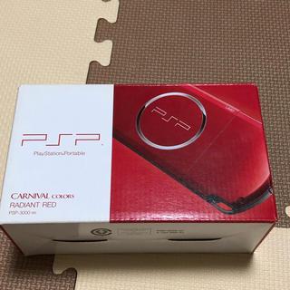 プレイステーションポータブル(PlayStation Portable)のPSP本体 ラディアントレッド(携帯用ゲーム本体)