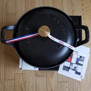 ストウブ(STAUB)のstaub ヴィンテージシリーズ 20cm(鍋/フライパン)