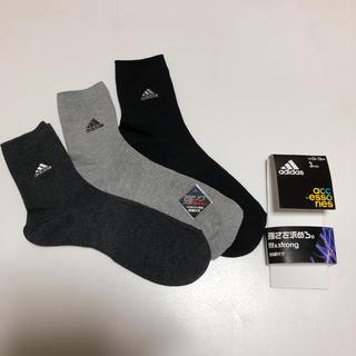 アディダス(adidas)の送無 アディダス ワンポイント刺繍 靴下 ソックス スクールソックス 3足セット(ソックス)