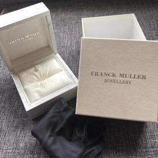 フランクミュラー(FRANCK MULLER)のフランクミュラー  ジュエリーボックス(その他)