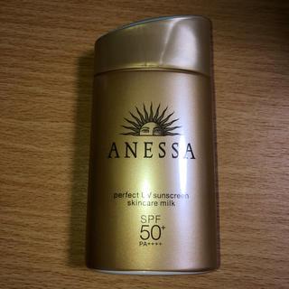 アネッサ(ANESSA)のねる様専用 アネッサ 日焼け止め  パーフェクトUV スキンケアミルク(日焼け止め/サンオイル)