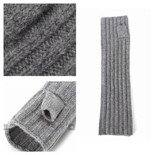 アパルトモンドゥーズィエムクラス(L'Appartement DEUXIEME CLASSE)のL'Appartement DEUXIEME CLASSE Knit Glove(手袋)