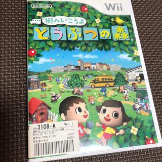 ウィー(Wii)の街へいこうよ どうぶつの森 wiiソフト(家庭用ゲームソフト)