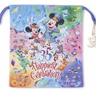 ディズニー(Disney)の【新品】ハピエストセレブレーション  きんちゃく(ポーチ)