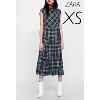 ザラ(ZARA)の【新品・未使用】ZARA  チェック ミディ丈  ワンピース XS(ひざ丈ワンピース)