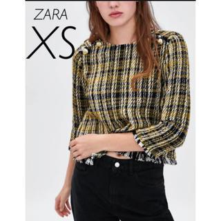 ザラ(ZARA)の【新品・未使用】ZARA ツイード トップス  XS(カットソー(長袖/七分))