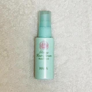ハーバー(HABA)の新品 HABA 髪用美容液(オイル/美容液)