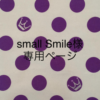 ハーフケット 青×紫(毛布)