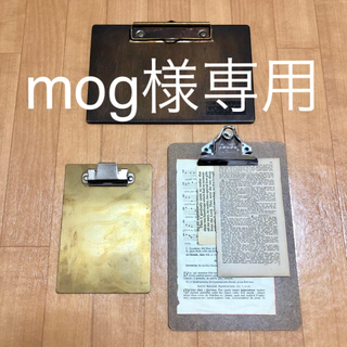 アンティーク バインダー 3個セット まとめ売り(インテリア雑貨)