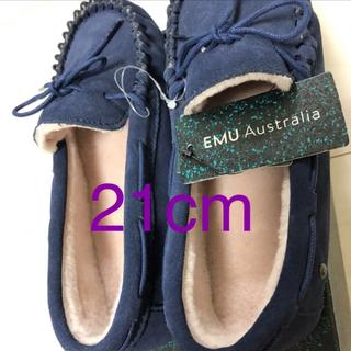 エミュー(EMU)のお値下げしました!新品 emu モカシン 21cm (スリッポン/モカシン)