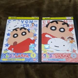 第3期シリーズクレヨンしんちゃん1.2巻
