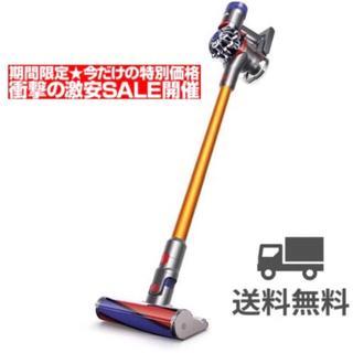 ダイソン(Dyson)の【新品】ダイソン V8 Fluffy コードレス 掃除機 SV10FF2(掃除機)