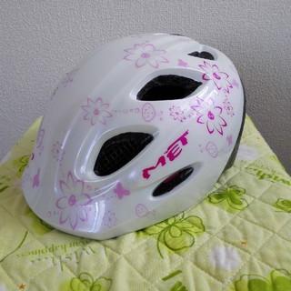 女児ヘルメット 46-53cm(自転車)