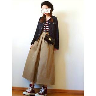 GU - GU*チノマキシスカート