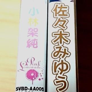 超美形 アイドル Blu-ray 2作品 高画質 お早めに