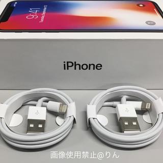 Apple - iPhone  充電器  ライトニングケーブル
