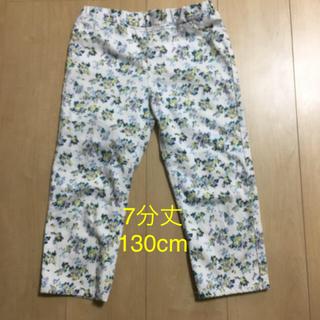 ジーユー(GU)のGU パンツ 130(パンツ/スパッツ)