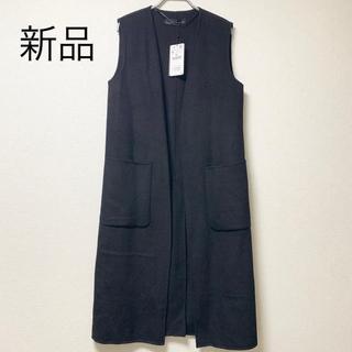 ザラ(ZARA)の新品タグ付 ザラ ZARA ロングジレ ブラック 完売品 ハンドメイド ベスト(ベスト/ジレ)