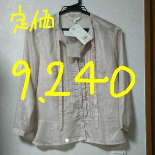 アルファキュービック(ALPHA CUBIC)の大幅値下!定価9240円 4 アルファキュービック ブラウス ピンクジャケット(シャツ/ブラウス(長袖/七分))