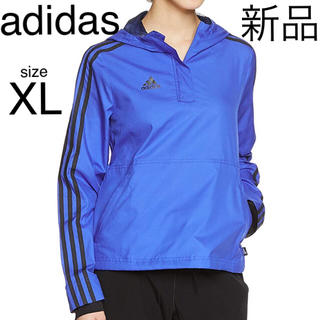 adidas - アディダス トップス プラクティス 婦人 練習 シャカシャカ ウェア 青 ブルー