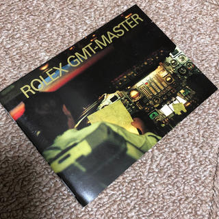 ロレックス(ROLEX)のロレックス 冊子 カタログ GMTマスター(その他)