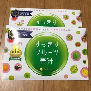 FABIUS - すっきりフルーツ青汁 60包セット