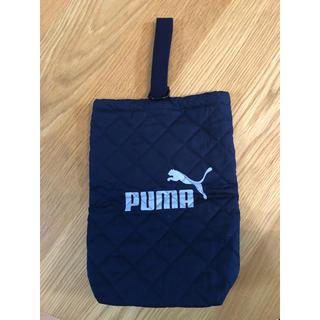 プーマ(PUMA)のシューズケース シューズバック PUMA プーマ (シューズバッグ)