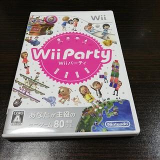 ウィー(Wii)のWii パーティ(家庭用ゲームソフト)
