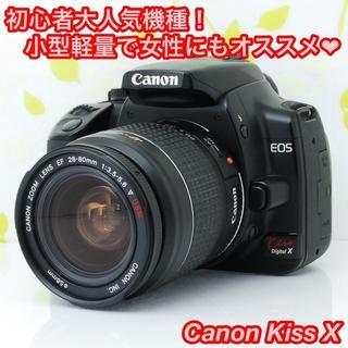 キヤノン(Canon)の★一眼レフデビューにおススメ♪小型軽量で女性にも!☆キャノン Kiss X★(デジタル一眼)