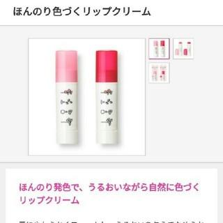 シセイドウ(SHISEIDO (資生堂))の資生堂レシピストリップクリーム(リップケア/リップクリーム)